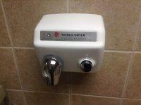 Suszarka do rąk w toalecie